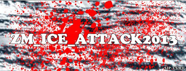 Карта zm_ice_attack2013 для cs 1.6, Карты cs 1.6