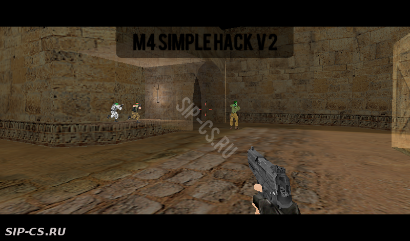 Чит M4 Simple Hack v2 [WALLHACK] cs 1.6 v43, Читы cs 1.6