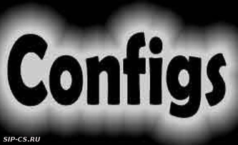 Конфиг [анти-разброс / анти-отдача] для cs 1.6, Конфиги cs 1.6