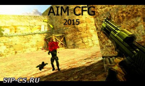 Конфиг AIM cfg by ALE-X counter-strike 1.6, Конфиги cs 1.6