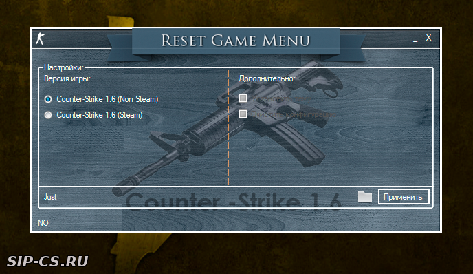 Программа Reset Game Menu v2.0 [STEAM/NON-STEAM] cs 1.6, Программы cs 1.6