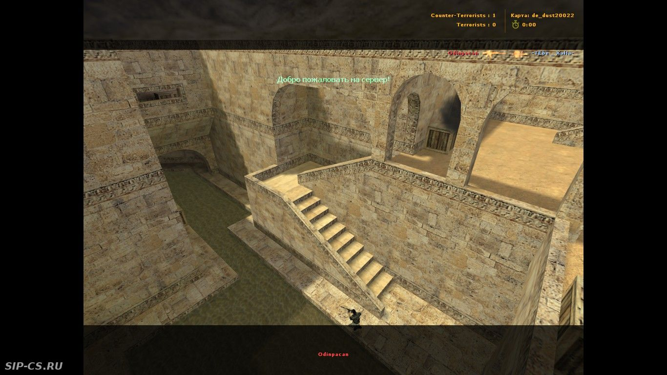 Карта de_dust20022 для cs 1.6, Карты cs 1.6