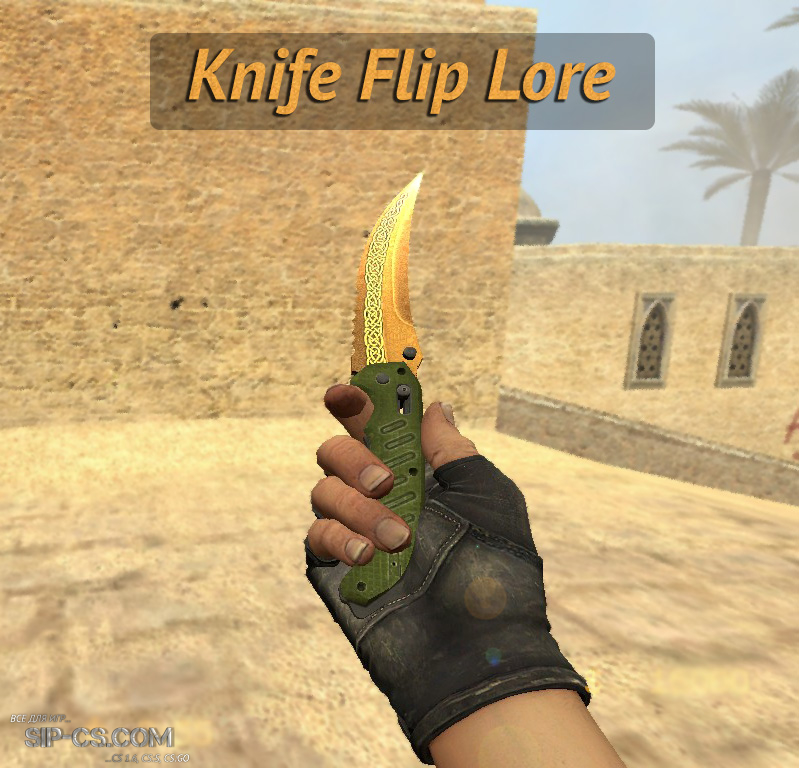 Скин ножа Knife Flip Lore из CS:GO для CS:S v34, Скины оружия cs:s