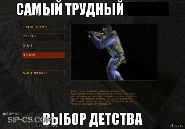 [Приват] TEAM JOIN CHOOSE для CS 1.6, Плагины cs 1.6