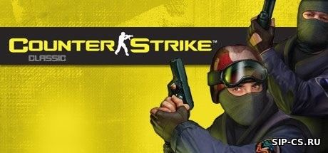 Сборка Counter-Strike 1.6 BUILD 8196 (2019), Сборки cs 1.6