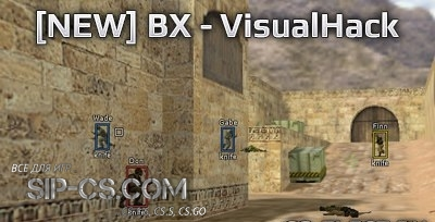 Чит VisualHack [WH] для CS 1.6, Читы cs 1.6